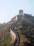 Chine, la Grande Muraille
